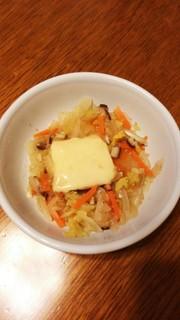 離乳食~完了期☆鮭と野菜の味噌チーズ焼きの写真