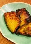 材料3つ カボチャのココナッツオイル焼き