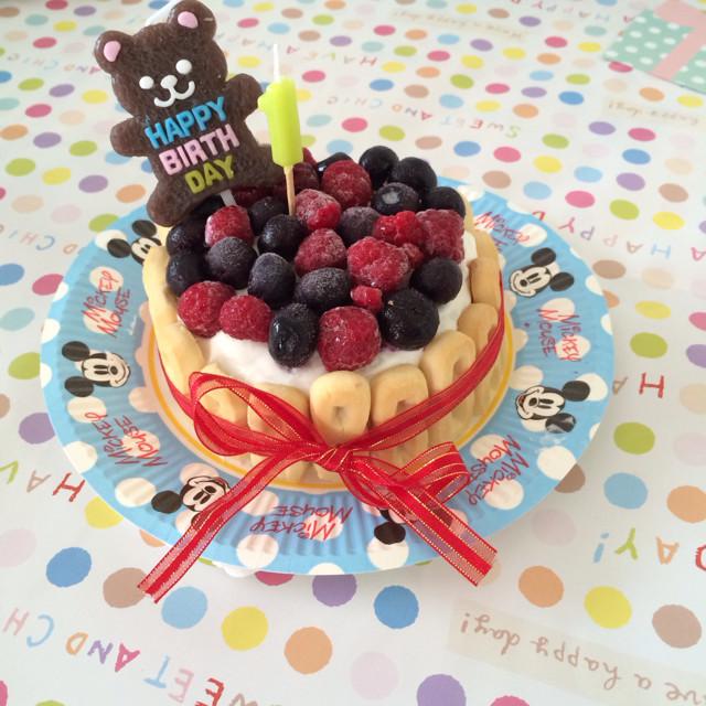 一歳の誕生日ケーキ