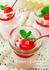 カキ氷みつ活用♪いちご風味のミルクプリン