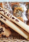 祝!敬老の日☆孫の手クッキー