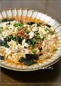 辛梅つゆのぶっかけ素麺