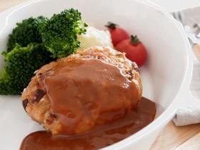 大豆ミートのハンバーグ デミグラスソース