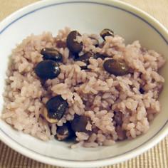 黒豆ご飯(乾煎り・下ゆで不要!)