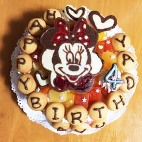 ケーキ ミニーちゃん