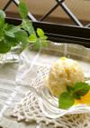 甘夏マーマレードのヨーグルトアイス