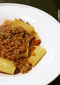 ポートワインと豚挽肉のラグーソースパスタ