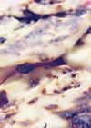 余ったクリームチーズで簡単おかず♪