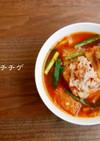 韓国定番チゲ*ツナたっぷりキムチチゲ