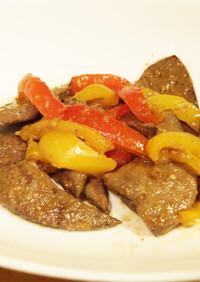 豚レバーと野菜のごま味噌炒め