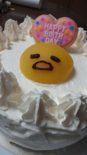 ぐてたまケーキ★