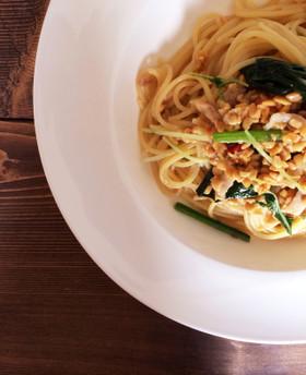 ほうれん草と納豆のスパゲティ