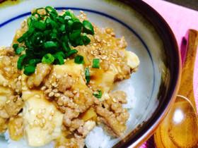 簡単☆そぼろ豆腐丼