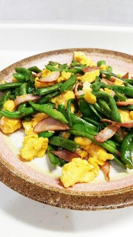 インゲンとベーコンの卵炒め