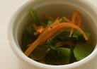 坪椀~小松菜のナムル