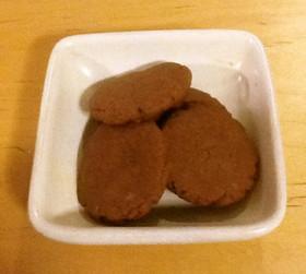 材料3つ 超簡単ヌテラクッキー
