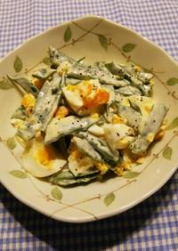 モロッコいんげんと茹で卵のマヨサラダ♪