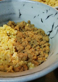 玉子も鶏も豆腐とハーフ♪ヘルシーそぼろ丼