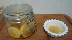 cafeの味⁉三温糖でレモンの砂糖漬け