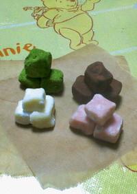 4色☆生チョコ