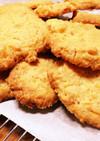 ドライパイナップルのクッキー