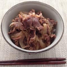 シンプルな牛丼