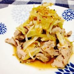夏はコレ‼︎ 豚肉と長ネギの味ぽん炒め