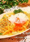シンプルis絶品チーズと胡椒と卵のパスタ