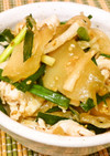 蒸し鶏とザーサイの中華風サラダ