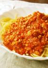 冷凍トマトと鶏ミンチで簡単☆ミートソース