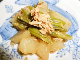いんげん豆と大根のツナの煮物