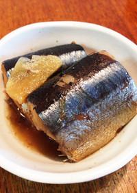 減塩*醤油麹圧力鍋で骨まで柔らかさんま煮