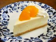 みかんのお酢DEレアチーズケーキの写真