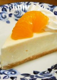 みかんのお酢DEレアチーズケーキ