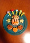 1歳誕生日アンパンマンプレート