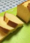 ココナッツオイルで作る★パウンドケーキ