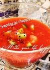 減塩レシピ・トマトジュース☆ガスパチョ