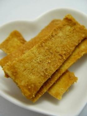 レンジで簡単☆こうや豆腐☆スナック