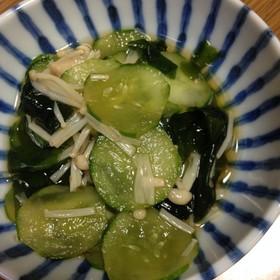 胡瓜とわかめとえのきの麺つゆ浸し