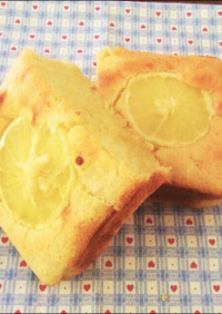 レモンたっぷりケーキ