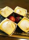 夏!プラムのココナッツオイルカップケーキ