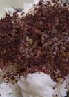米酢で作る…「減塩ゆかり」