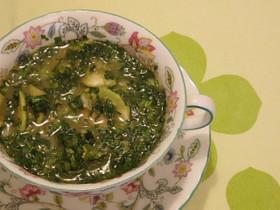 ほうれんそうのロー・スープ