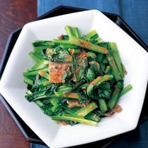 小松菜の韓国風炒めもの