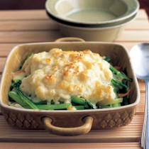 小松菜たっぷりの野菜グラタン