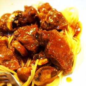 炊飯器で簡単!牛ほほ肉の贅沢パスタ
