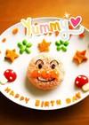 誕生日❤お祝い事にアンパンマンプレート☺