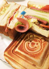 夏休みサンドイッチ⁑自分で中身を選ぼ!