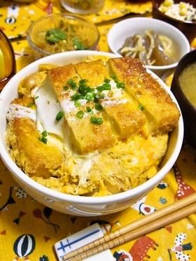 ヘルシー♪おいしい♪ 高野豆腐のカツ丼*