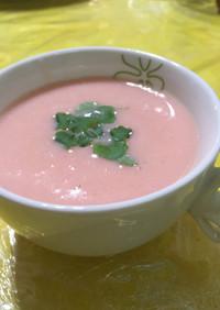 疲労回復・美肌に♡ピンク色のビシソワーズ